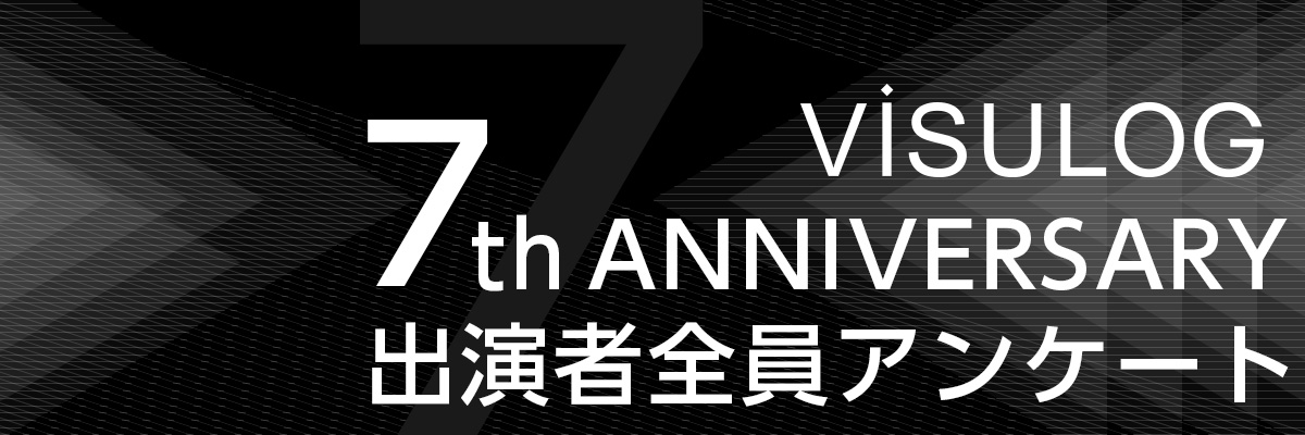 ViSULOG 7th ANNIVERSARY