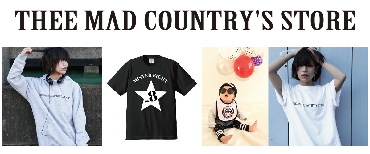 THEE MAD COUNTRY'S STORE