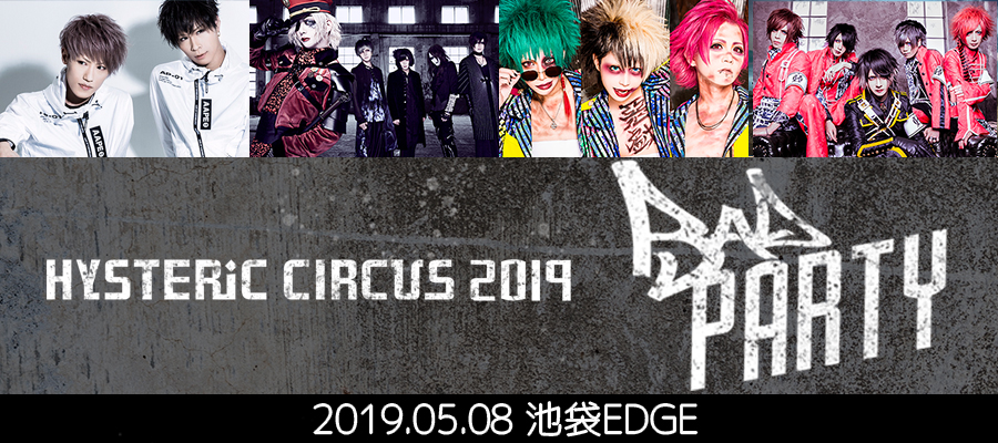 HYSTERIC CIRCUS 2019 -BAD PARTY-
