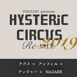 HYSTERIC CIRCUS 2019 -Re:MIX-