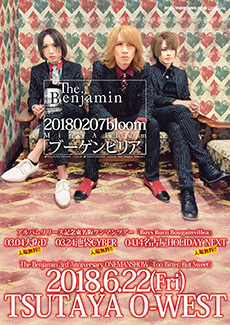 2018.02.07 (Wed) Bloom! Mini Album「ブーゲンビリア」/アルバムリリース記念東名阪ワンマンツアー「Boys Burn Bougainvillea]」(入場無料)/2018.06.22 (Fri) TSUTAYA O-WEST - The Benjamin 3rd Anniversary ONEMAN SWOW 「Too Bitter,But Sweet」