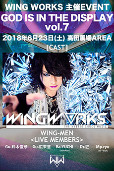 2018.06.23 (Sat) 高田馬場AREA/WING WORKS主催イベント「GOD IS IN THE DISPLAY vol.7」/[CAST] WING WORKS / [GUEST] heidi. / LIRAIZO / K / initial'L GⅡTD SPECIAL BAND
