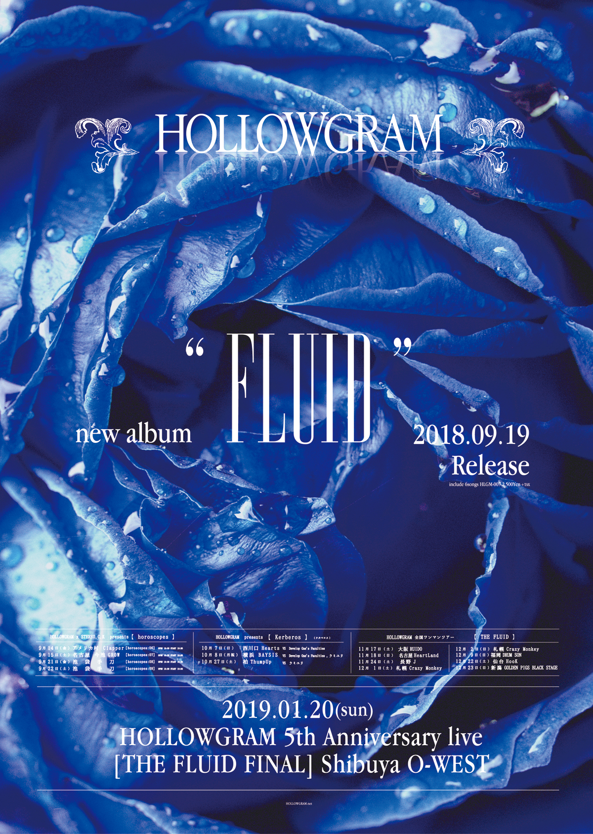 "HOLLOWGRAM new album""FLUID"" 2018.09.19 Release / 2019.01.20(sun) HOLLOWGRAM 5th Anniversary [THE FLUID FINAL] Shibuya O-WEST"