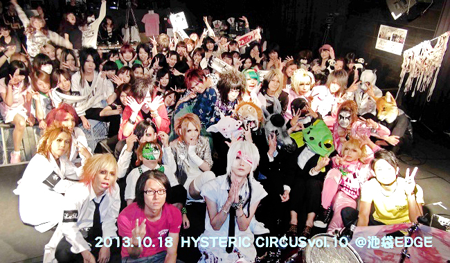 HYSTERiC CIRCUS