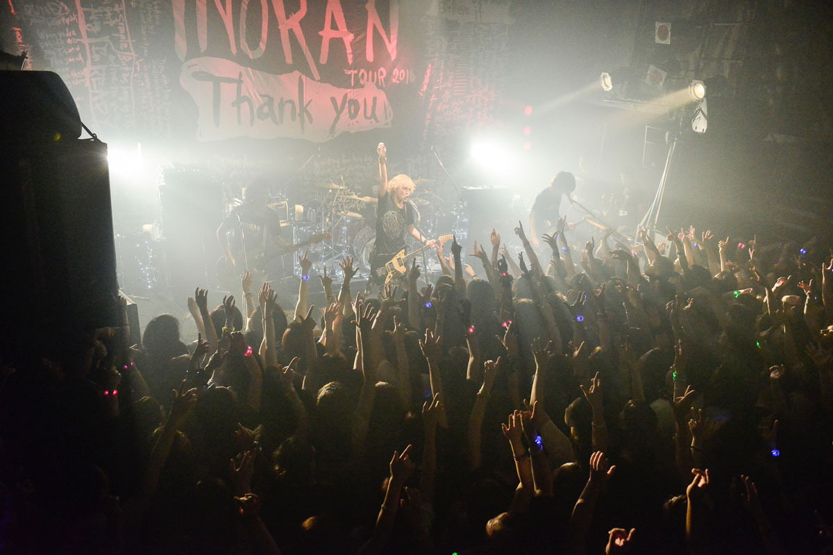 『INORAN TOUR 2016 - Thank you -』