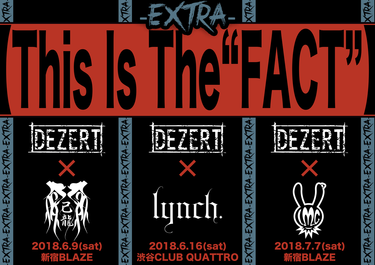 "【This Is The ""FACT""】 -EXTRA-"