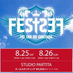 FEST FES~The End or Continue~」Day1(8/25開催) SOLD OUT! | ヴィジュアル系ポータルサイト「ViSULOG」