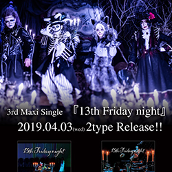 Leetspeak monsters『13th Friday night』MV SPOT公開! | ヴィジュアル系ポータルサイト「ViSULOG」
