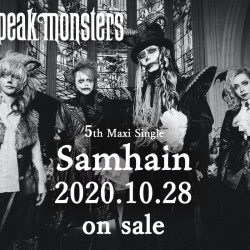 Leetspeak monsters、5th Maxi Single『Samhain』のMUSIC VIDEO公開! | ヴィジュアル系ポータルサイト「ViSULOG」
